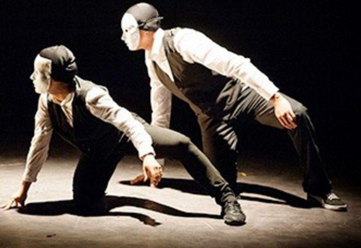 Danse/ Hip Hop : Ballet2rue